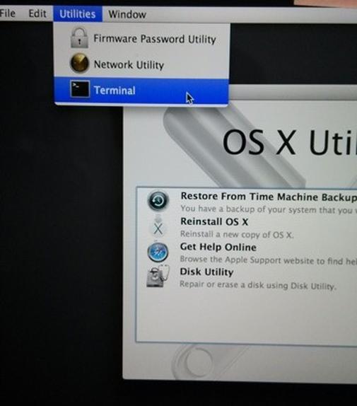 """Terminal"" selected from the ""Utilities"" menu."