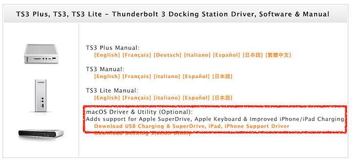 """Highlight of the """"USB Charging & SuperDrive, iPad, iPhone Support Driver"""" on the CalDigit support page."""